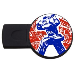 Communist Party Of China 4gb Usb Flash Drive (round) by youshidesign