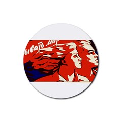 Communist Propaganda He And She  Drink Coasters 4 Pack (round)