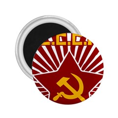Hammer And Sickle Cccp 2 25  Magnet by youshidesign