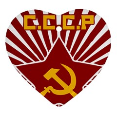 Hammer And Sickle Cccp Ornament (heart) by youshidesign