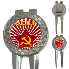 Hammer And Sickle Cccp 3 In 1 Golf Divot by youshidesign