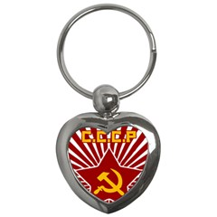 Hammer And Sickle Cccp Key Chain (heart) by youshidesign