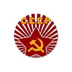 Hammer And Sickle Cccp Magnet 3  (round) by youshidesign