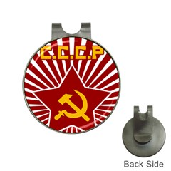 Hammer And Sickle Cccp Golf Ball Marker Hat Clip by youshidesign