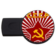 Hammer And Sickle Cccp Usb Flash Drive Round (4 Gb) by youshidesign