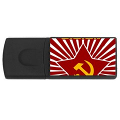 Hammer And Sickle Cccp Usb Flash Drive Rectangular (4 Gb) by youshidesign