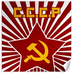 Hammer And Sickle Cccp Canvas 16  X 16  by youshidesign
