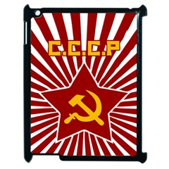 Hammer And Sickle Cccp Apple Ipad 2 Case (black) by youshidesign