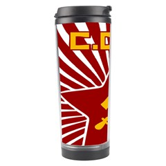 Hammer And Sickle Cccp Travel Tumbler