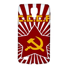 Hammer And Sickle Cccp Samsung Galaxy S4 Active (i9295) Hardshell Case by youshidesign