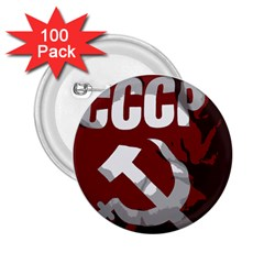 Cccp Soviet Union Flag 2 25  Button (100 Pack) by youshidesign