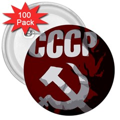 Cccp Soviet Union Flag 3  Button (100 Pack) by youshidesign