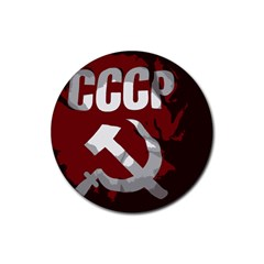 Cccp Soviet Union Flag Rubber Round Coaster (4 Pack) by youshidesign