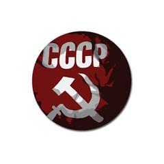 Cccp Soviet Union Flag Magnet 3  (round) by youshidesign