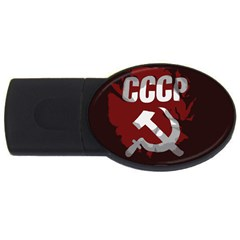 Cccp Soviet Union Flag Usb Flash Drive Oval (2 Gb) by youshidesign