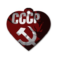 Cccp Soviet Union Flag Dog Tag Heart (one Side) by youshidesign