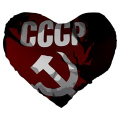 Cccp Soviet Union Flag 19  Premium Heart Shape Cushion by youshidesign
