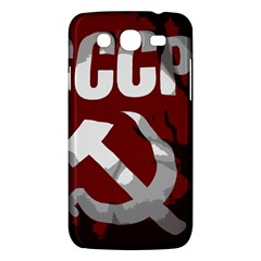 Cccp Soviet Union Flag Samsung Galaxy Mega 5 8 I9152 Hardshell Case  by youshidesign