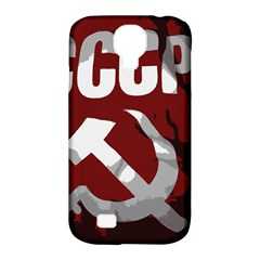 Cccp Soviet Union Flag Samsung Galaxy S4 Classic Hardshell Case (pc+silicone) by youshidesign