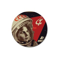 Soviet Union In Space Magnet 3  (round) by youshidesign
