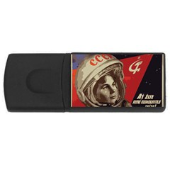 Soviet Union In Space 1GB USB Flash Drive (Rectangle) by youshidesign