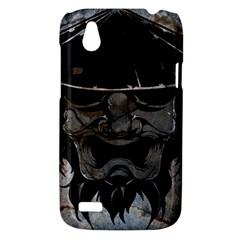 Stone Samurai HTC T328W (Desire V) Case by Contest1775858