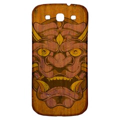 Demon Samsung Galaxy S3 S Iii Classic Hardshell Back Case by Contest1775858