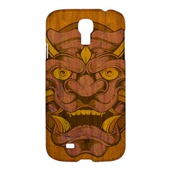 Demon Samsung Galaxy S4 I9500/I9505 Hardshell Case by Contest1775858