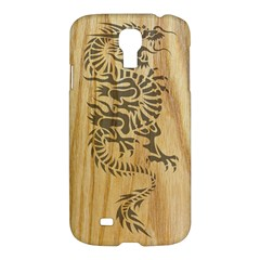 Tribal Dragon On Wood Samsung Galaxy S4 I9500/i9505 Hardshell Case by Contest1775858