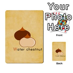 Study Card By Divad Brown   Multi Purpose Cards (rectangle)   Hhec2n4fk5am   Www Artscow Com Front 51
