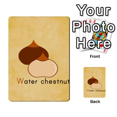 Study Card By Divad Brown   Multi Purpose Cards (rectangle)   Hhec2n4fk5am   Www Artscow Com Front 31