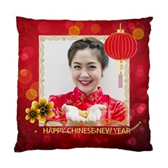 Chinese New Year By Ch   Standard Cushion Case (two Sides)   3xpwpog5iakz   Www Artscow Com Front
