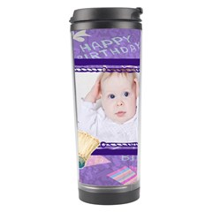 Baby By Betty   Travel Tumbler   U7raglj810d9   Www Artscow Com Center
