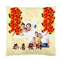 Chinese New Year By Ch   Standard Cushion Case (two Sides)   Pnnyjrlsspj7   Www Artscow Com Front