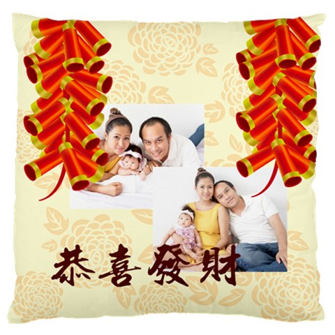 Chinese New Year By Ch   Large Cushion Case (one Side)   Babx6oxt2pyk   Www Artscow Com Front