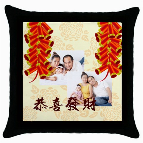 Chinese New Year By Ch   Throw Pillow Case (black)   Smo043hnqe0y   Www Artscow Com Front