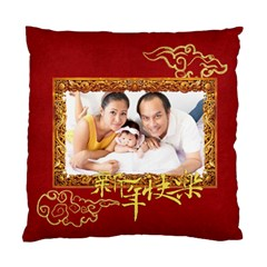 Chinese New Year By Ch   Standard Cushion Case (two Sides)   H98e1tfyjsqw   Www Artscow Com Back