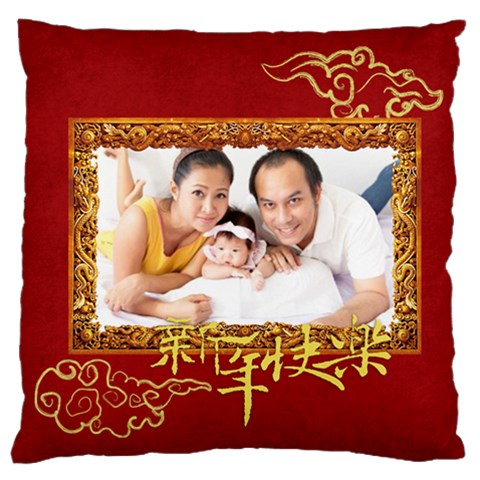 Chinese New Year By Ch   Large Cushion Case (one Side)   Kjl09ydcy9yk   Www Artscow Com Front