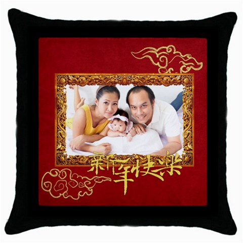 Chinese New Year By Ch   Throw Pillow Case (black)   0px2ky1przp4   Www Artscow Com Front
