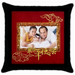 chinese new year - Throw Pillow Case (Black)