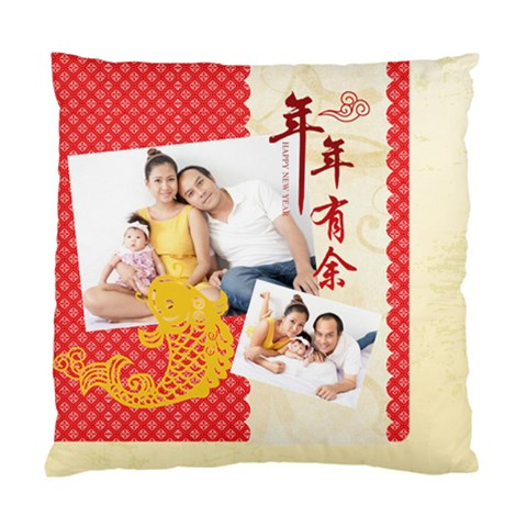 Chinese New Year By Ch   Standard Cushion Case (one Side)   P13xwyxc3uj9   Www Artscow Com Front