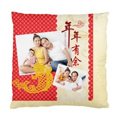 Chinese New Year By Ch   Standard Cushion Case (two Sides)   Hsfczzof67ce   Www Artscow Com Front