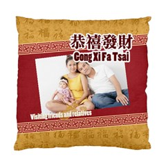 Chinese New Year By Ch   Standard Cushion Case (two Sides)   Ol27m745m2od   Www Artscow Com Back