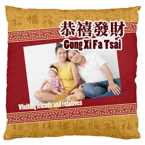 Chinese New Year By Ch   Large Cushion Case (one Side)   D9alw01uka89   Www Artscow Com Front