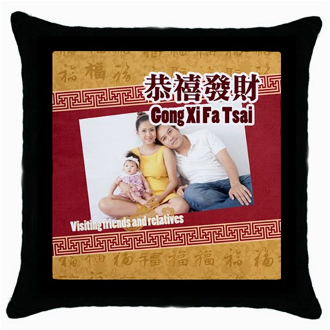 Chinese New Year By Ch   Throw Pillow Case (black)   Fvbhujrm1njg   Www Artscow Com Front