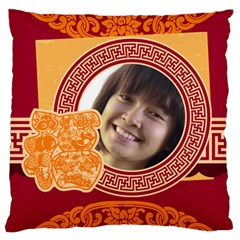 Chinese New Year By Ch   Large Cushion Case (two Sides)   Wkzc4updzpkj   Www Artscow Com Front