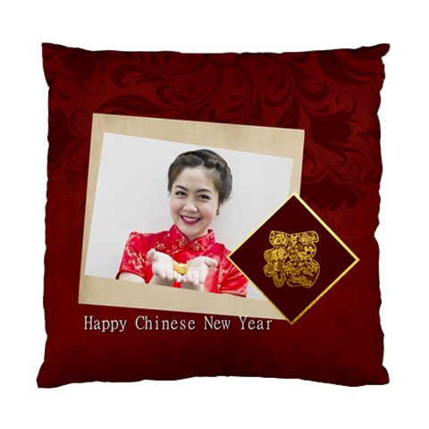 Chinese New Year By Ch   Standard Cushion Case (one Side)   94fg2holyodn   Www Artscow Com Front