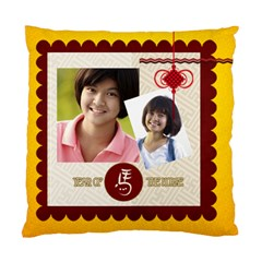 Chinese New Year By Ch   Standard Cushion Case (two Sides)   Ft2hepkddl0y   Www Artscow Com Front