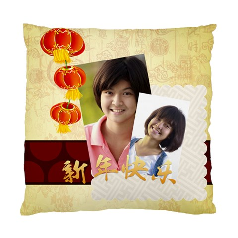 Chinese New Year By Ch   Standard Cushion Case (one Side)   Kb8jvhqvfb9r   Www Artscow Com Front