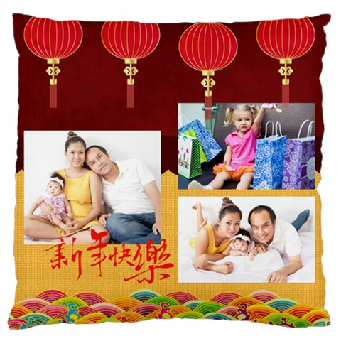 Chinese New Year By Ch   Large Cushion Case (one Side)   Xhpothu6xt3k   Www Artscow Com Front